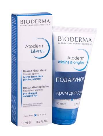 Bioderma Atoderm бальзам для губ 15 мл + крем для рук 50 мл 1 набір