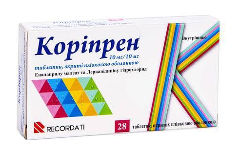 Коріпрен таблетки 10 мг/10 мг  28 шт