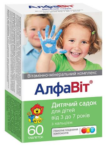 АлфаВіт Дитячий садок таблетки 60 шт
