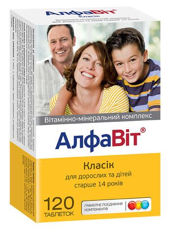 АлфаВіт Класік таблетки 120 шт