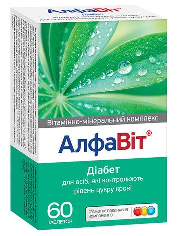 АлфаВіт Діабет таблетки 60 шт