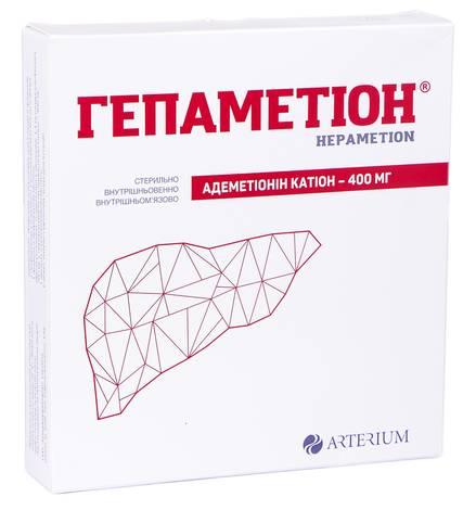 Гепаметіон ліофілізат для розчину для ін'єкцій 400 мг 5 мл 5 ампул