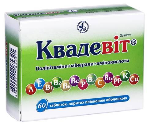Квадевіт таблетки 60 шт
