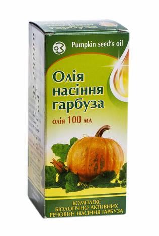 Олія насіння гарбуза олія 100 мл 1 флакон