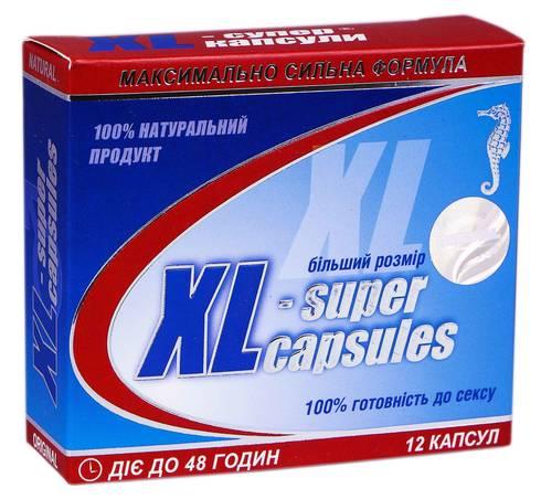XL-Супер капсули 12 шт