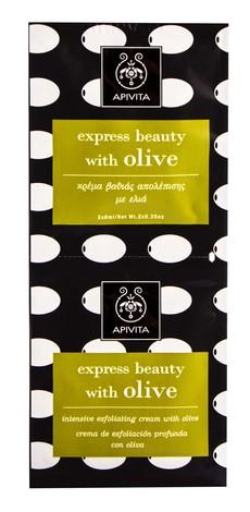 Apivita Express Beauty Крем інтенсивний відлущувальний з оливою 2х8 мл 1 шт