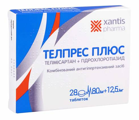 Телпрес Плюс таблетки 80 мг/12,5 мг  28 шт