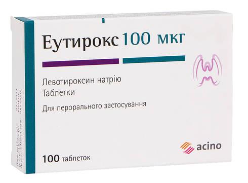 Еутирокс таблетки 100 мкг 100 шт