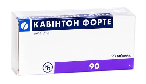Кавінтон форте таблетки 10 мг 90 шт