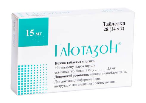 Глютазон таблетки 15 мг 28 шт