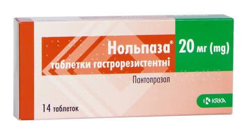 Нольпаза таблетки 20 мг 14 шт