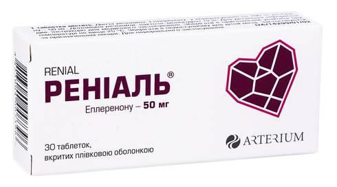 Реніаль таблетки 50 мг 30 шт