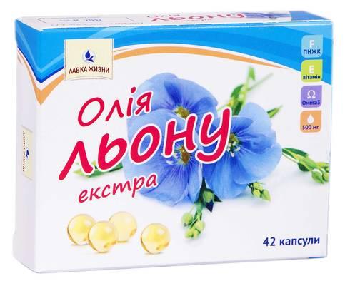 Олія льону Екстра капсули 500 мг 42 шт
