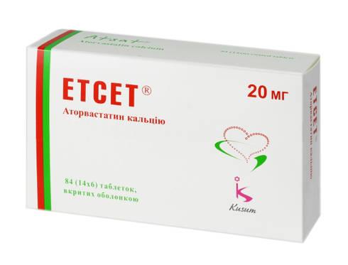Етсет таблетки 20 мг 84 шт