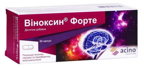 Віноксин Форте капсули 60 шт