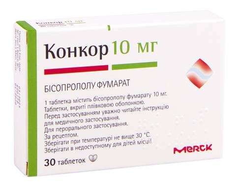 Конкор таблетки 10 мг 30 шт