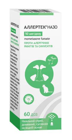 Аллертек Назо спрей назальний 50 мкг/дозу 60 доз 1 флакон