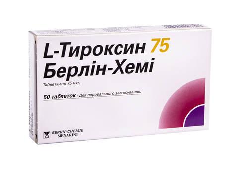 L-Тироксин Берлін-Хемі таблетки 75 мкг 50 шт
