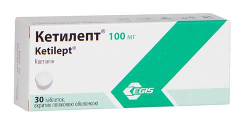 Кетилепт таблетки 100 мг 30 шт