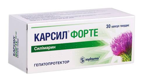 Карсил Форте капсули 90 мг 30 шт