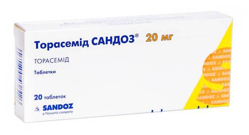 Торасемід Сандоз таблетки 20 мг 20 шт