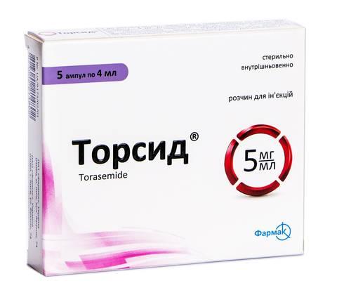 Торсид розчин для ін'єкцій 5 мг/мл 4 мл 5 ампул