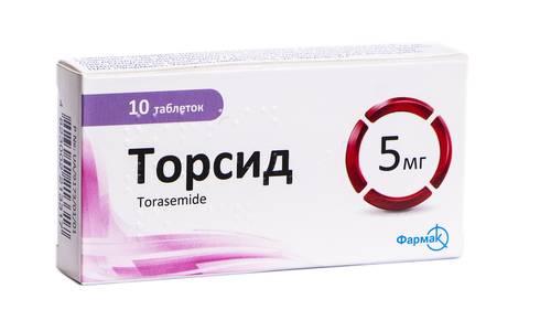 Торсид таблетки 5 мг 10 шт
