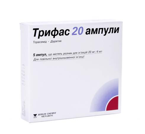 Трифас розчин для ін'єкцій 20 мг/4 мл  4 мл 5 ампул