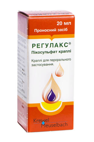 Регулакс Пікосульфат краплі оральні 7,5 мг/мл 20 мл 1 флакон