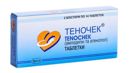 Теночек таблетки 28 шт