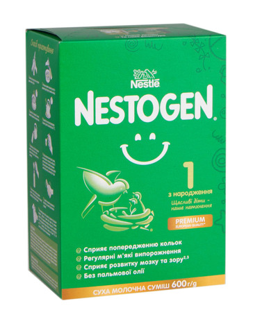 Nestogen 1 Суха молочна суміш з народження 600 г 1 коробка