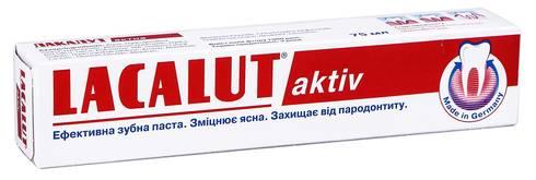 Lacalut Active Зубна паста 75 мл 1 туба