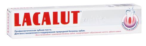 Lacalut White Зубна паста 50 мл 1 туба