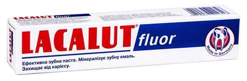 Lacalut Fluor Зубна паста 50 мл 1 туба