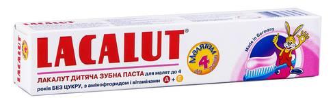Lacalut Зубна паста дитяча до 4 років 50 мл 1 туба