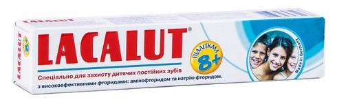 Lacalut Зубна паста дитяча від 8 років 50 мл 1 туба