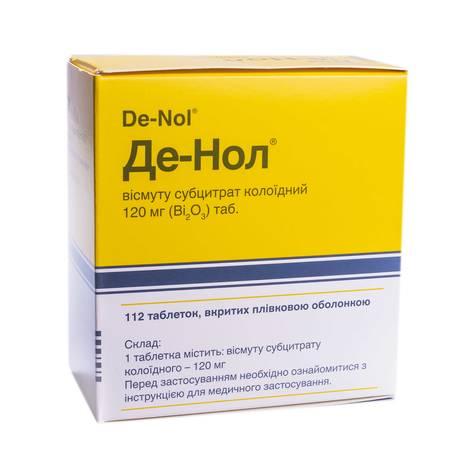 Де-нол таблетки 120 мг 112 шт