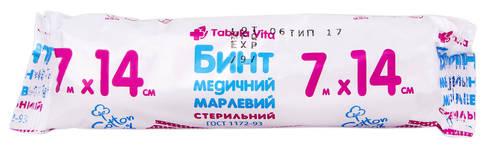Tabula Vita Бинт марлевий медичний стерильний 7 м х 14 см 1 шт