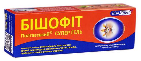 Бішофіт Полтавський супер гель 75 мл 1 туба