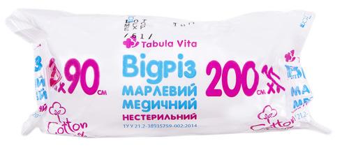 Tabula Vita Марлевий відріз медичний нестерильний 200 х 90 см 1 шт