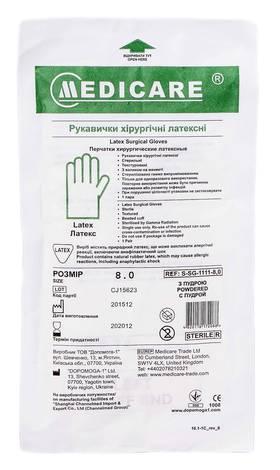 Medicare Рукавички хірургічні латексні стерильні розмір 8 1 пара