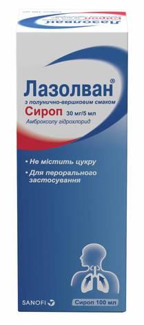 Лазолван з полунично-вершковим смаком сироп 30 мг/5 мл  100 мл 1 флакон