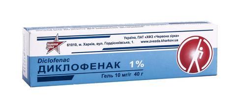 Диклофенак гель 1 % 40 г 1 туба