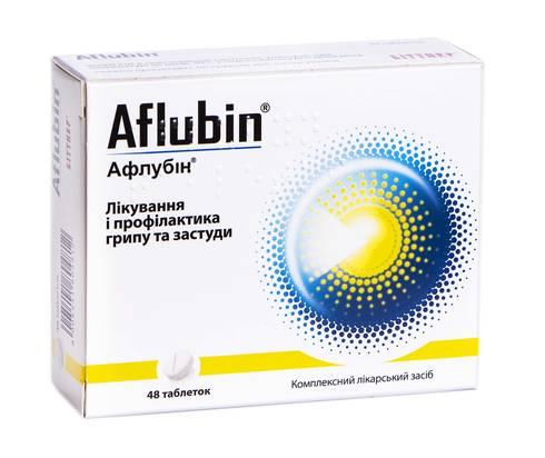 Афлубін таблетки 48 шт