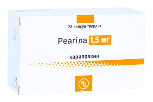 Реагіла капсули 1,5 мг 28 шт