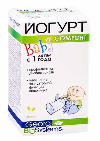 Йогурт Бебі Комфорт капсули 30 шт