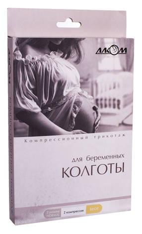 Алком 7022 Колготи для вагітних компресія 2 розмір 2 бежевий 1 шт