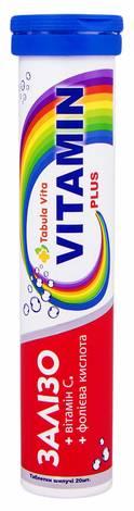 Tabula Vita Вітамін плюс Залізо таблетки шипучі 20 шт