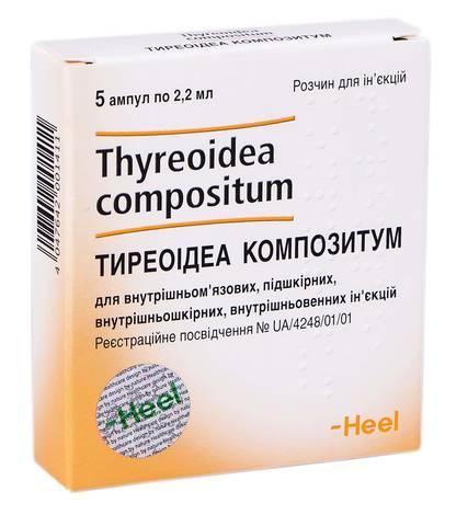 Тиреоідеа Композитум розчин для ін'єкцій 2,2 мл 5 ампул