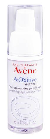 Avene A-Oxitive Засіб для контуру очей розгладжуючий 15 мл 1 флакон